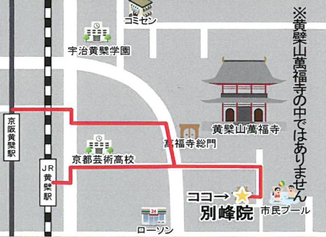 別峰院 MAP